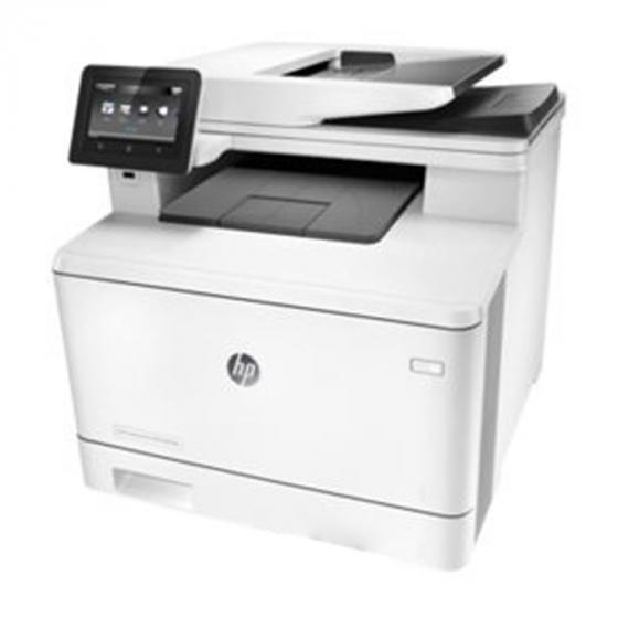 HP LaserJet Pro M477fdw All-In-One Printer