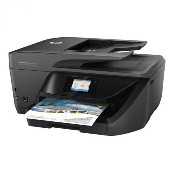 HP Officejet Pro 6970 All-in-One Wireless Printer