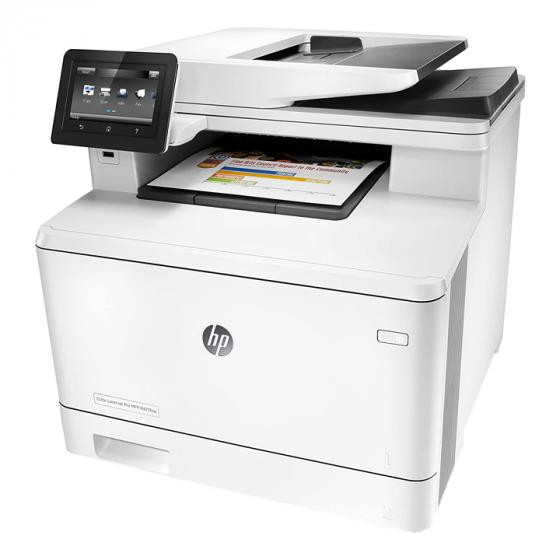 HP LaserJet Pro M477fnw All-In-One Printer