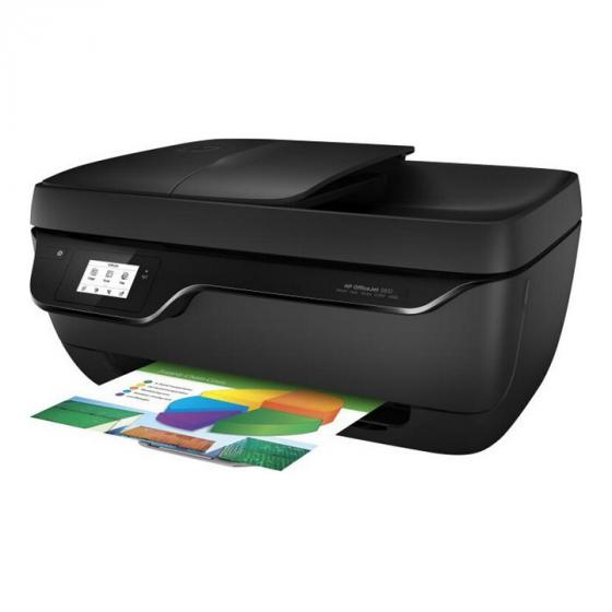HP Officejet 3831 All-in-One WiFi Printer
