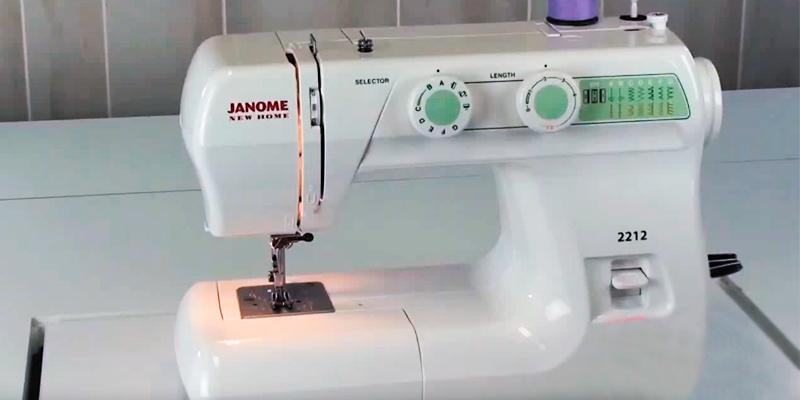 Review of Janome 2212