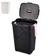 ARPAN Plastic Laundry Basket Hamper Storage Rattan-Look with Lid & Insert Handles