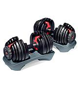 Bowflex 552 Adjustable Dumbbells (Pair)
