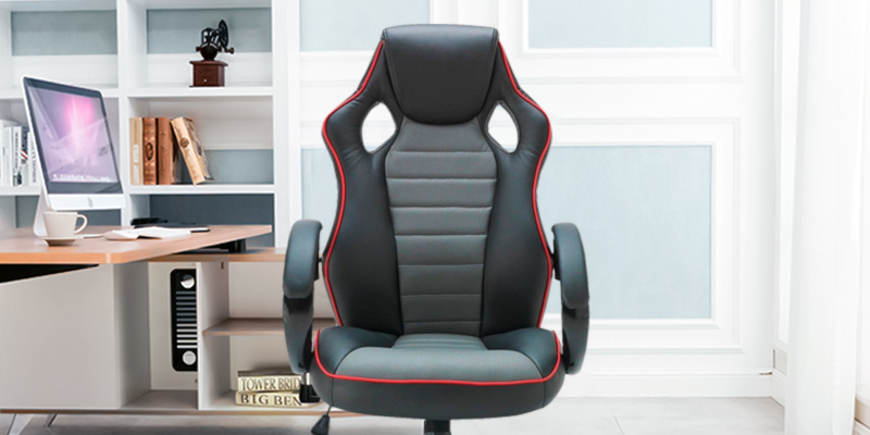 Review of X Rocker Leather Effect Effect Gaming Chair