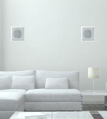 Review of E-Audio Water Resistant Ceiling Speakers