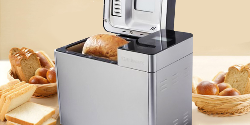 Detailed review of Cuisinart CBK250U Bread Maker