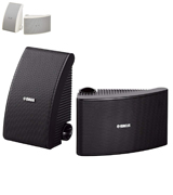 Yamaha NSAW392 All Weather Speakers