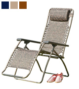 Suntime GF06051 Folding Textilene Lounger Gravity Chair
