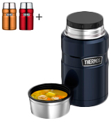 Thermos 710 ml Stainless King Food Flask